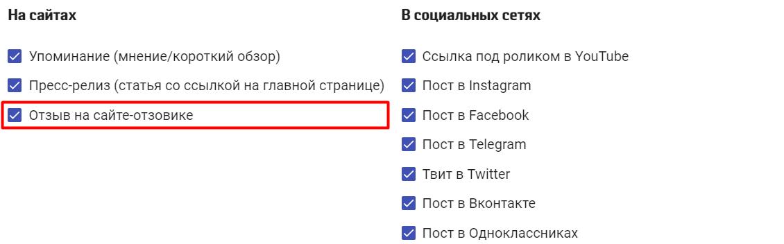 Фильтрация заданий по типам публикаций